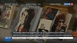 Новости на Россия 24 Нобелевский комитет так и не дозвонился до Боба Дилана