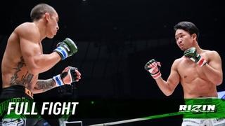 Full Fight | 朝倉未来 vs. ルイス・グスタボ / Mikuru Asakura vs. Luiz Gustavo