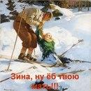 Личный фотоальбом Семёна Тотова