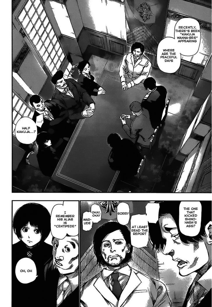 Tokyo Ghoul, Vol.12 Chapter 118 Opened Lock, image #13