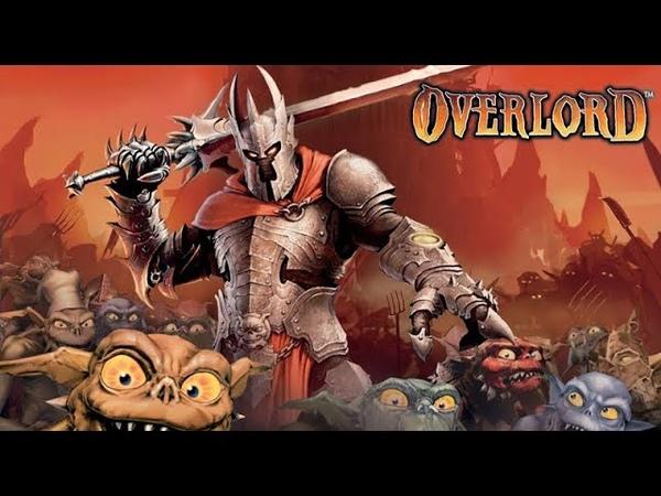 Overlord 14 Логово пивоваров