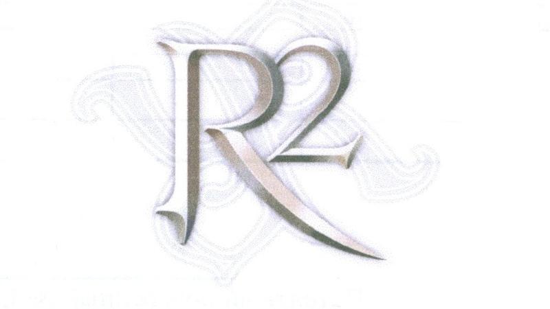 R2 online Осада на сервере Крэя НЕЙТРАЛ