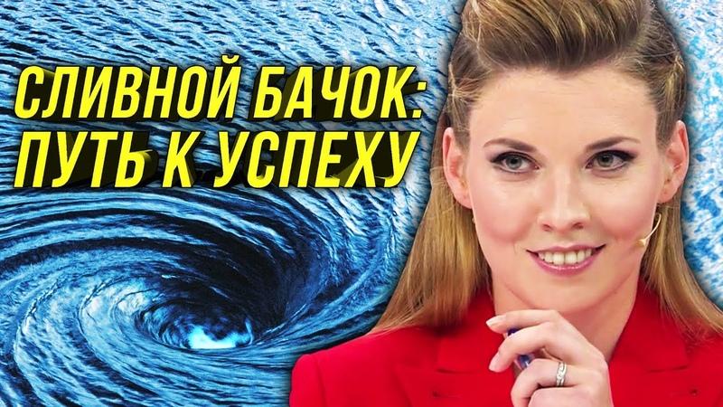 🔔Трэш Рупор Скабеева Сливной Бачок Кремля Железная Кукла Путина