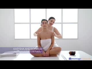 [ / ] Sofia Lee, Aaeysha - Hot masseuse thrills cute Asian [ г., Lesbian, 1080p]
