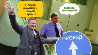 Как, кто и почему в РФ разводит лохов - на примере сбербанка. И кто крышует разводящих.