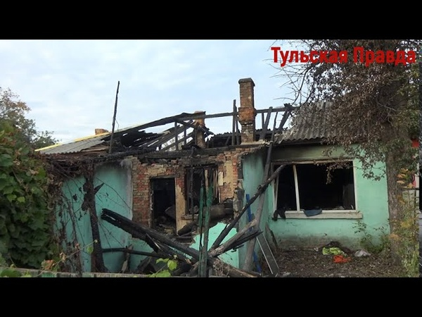 Дончане рискуют встретить зиму в сгоревшем бараке