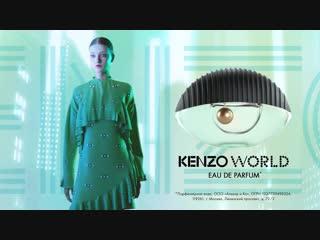 Kenzo World EDP alc