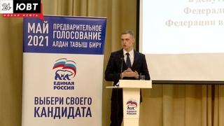 В Альметьевске прошла встреча участников предварительного голосования с жителями