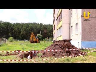 Накануне вечером в результате обрушения земли погиб 19 летний житель Нефтекамска.