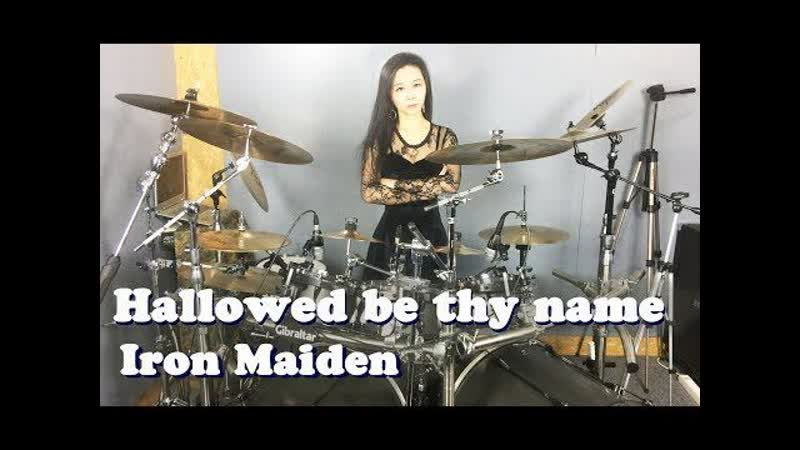 Iron Maiden - Hallowed be thy Name [drum cover by Ami Kim]