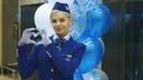 10 лет Авиакомпании NordStar