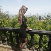 Оля Александровна