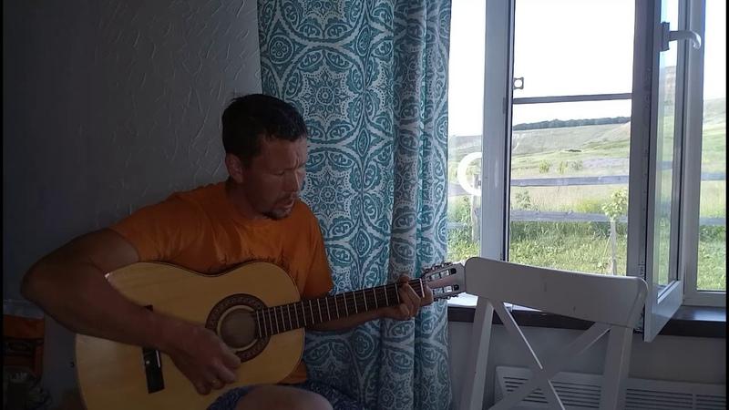 Голодаем и поем под гитару Там высоко Ария