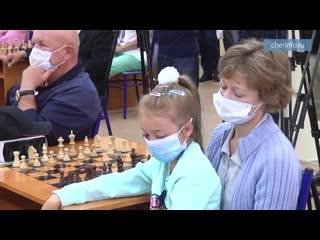 Открытие шахматного клуба