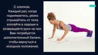 Отжимание от пола для набора мышечной массы