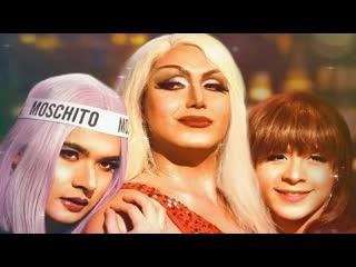 Сёстры Панти (2019) WEB-DL 720p