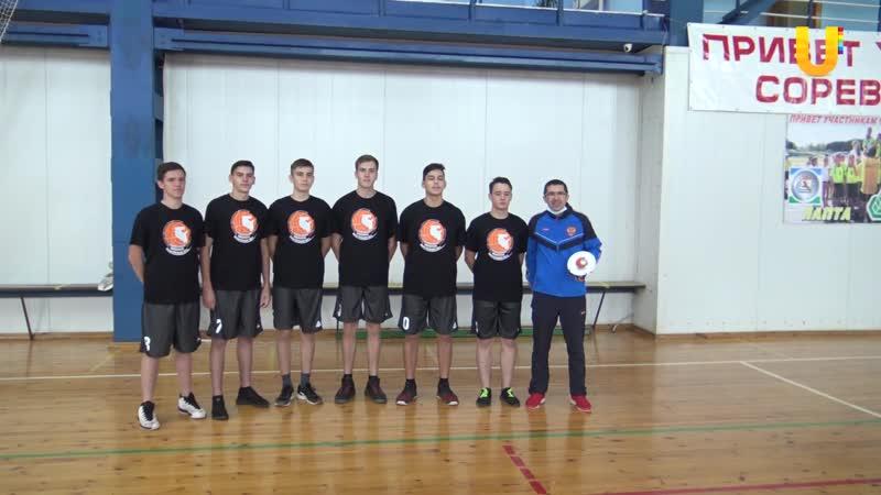 Награды по баскетболу получили ребята из Ак буре