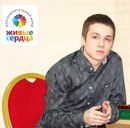 Фотоальбом Михаила Самарского