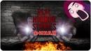 НАСТОЯЩИЙ ХОРРОР страшилки Финал/Real Horror Stories Ultimate Edition The final