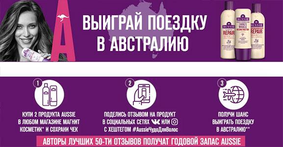 everydayme.ru акция 2020 года