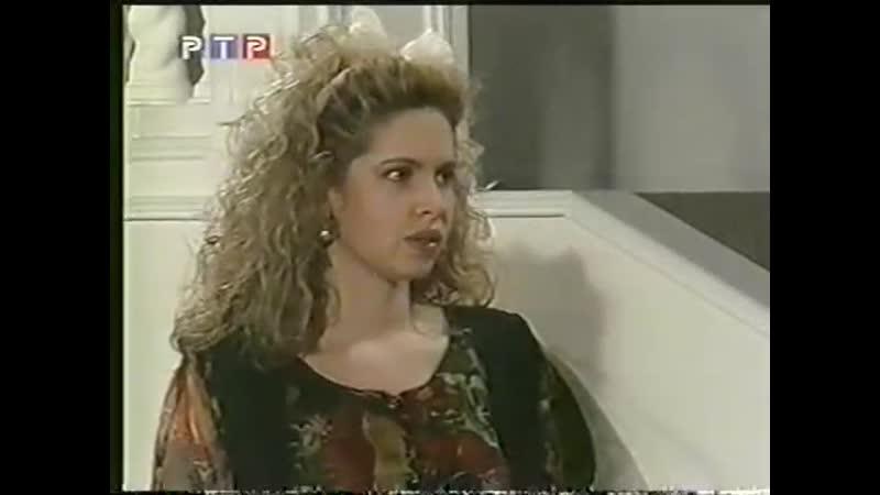 Сериал Антонелла 130