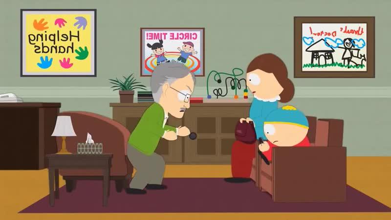 Эрик Картман на приеме у психиатра