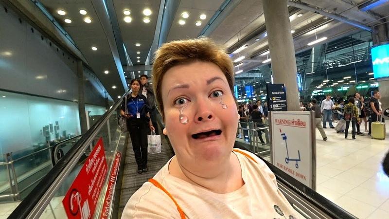 Таиланд ПЕРЕЗАГРУЗКА 2 ТЯЖЕЛЫЙ Перелет в Бангкок ПОТЕРЯЛАСЬ в аэропорту ища обменник и симкарту
