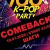 ASIAN NIGHT: 100!!! - COMEBACK K-POP Open Air