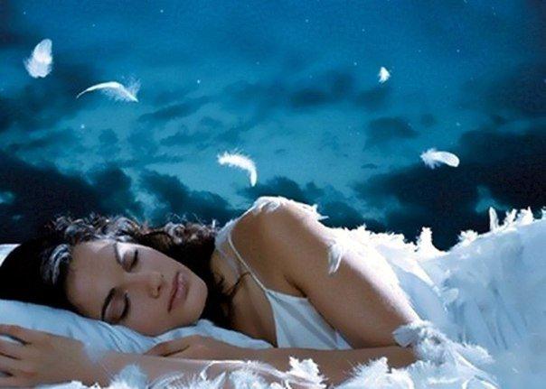 ...мне так хочется спать, я уже так давно недосыпаю. Одну бы спокойную ночь, одну-единственную, и все снимет как рукой.