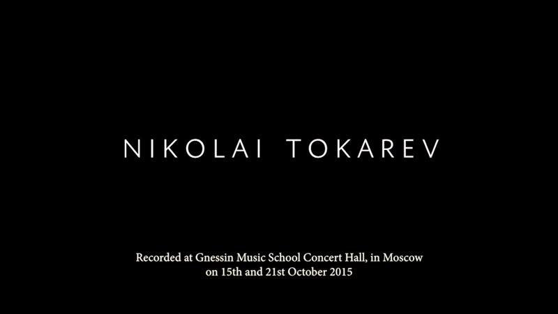 914 J. S. Bach - Toccata in E minor, BWV 914 - Nikolai Tokarev, piano