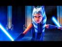 Звёздные Войны Войны Клонов 7 сезон Русский трейлер Дубляж 2020