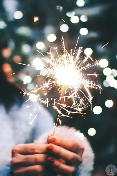 С Новим Годом!