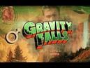 Gravity Falls - Opening Theme ♂Gachi mix♂ ♂Right Version♂