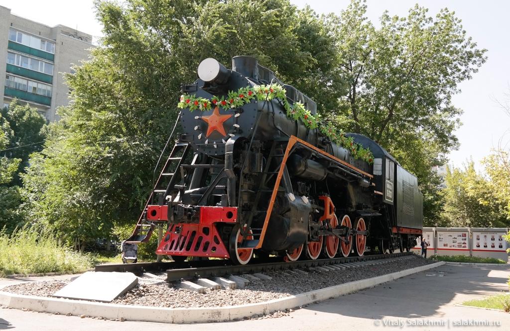 Сквер железнодорожников, Саратов 2020