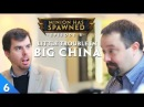 "Minion Has Spawned - ""Little Trouble in Big China"" (Episode 6)"