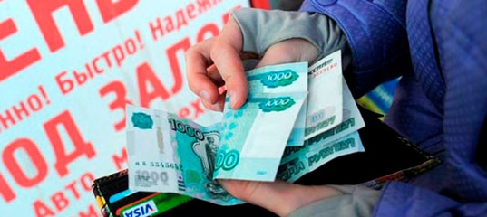 микрозаймы быстро на карту сбербанк официальный сайт кредиты