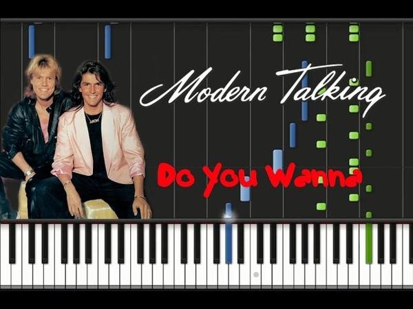 Modern Talking - Do You Wanna [Synthesia Tutorial]