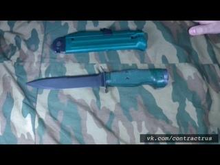 Нож Разведчика Стреляющий НРС 2/Fight-Shot knives