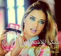 Nona Ayman - фото №2