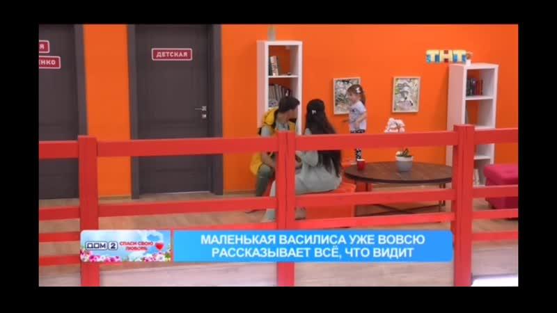 Василиса демонстрирует знания