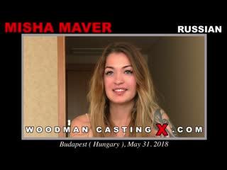 Misha Maver
