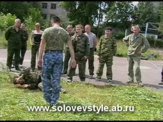 Бесконтактный бой Разрушение атаки Соловьёв 2005 год Система РРБ.
