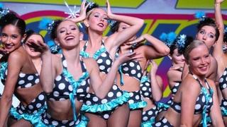 Expressenz Dance Center - B-Day