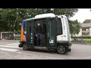 Автобусы без водителя: по улицам Германии курсируют беспилотные шаттлы