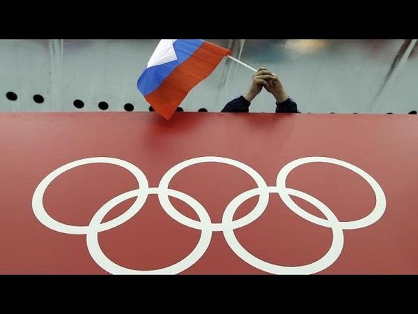 Спортивный арбитражный суд в Лозанне решает судьбу российского спорта…