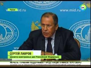 Лавров заявил о готовности Москвы к любым форматам в интересах украинцев