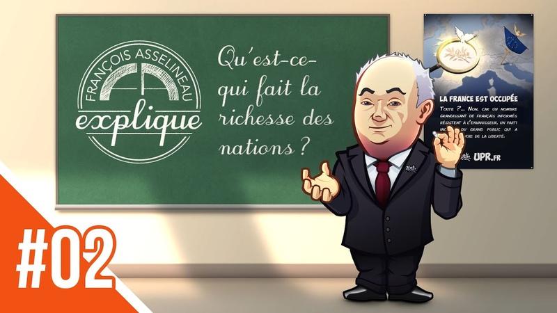 François Asselineau explique 02 - Qu'est-ce-qui fait la richesse des nations?