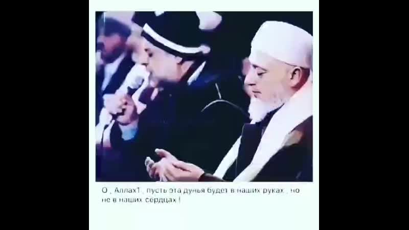 _nur_islamaa__20200121_1.mp4