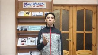 Роман Горюнов читает стихотворение народного поэта Чувашии Юрия Семендера на русском языке.