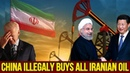 China defiende enérgicamente comercio de petróleo con Irán y Venezuela ante EEUU Aumentan compras